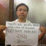 Nguyen Bac Truyen_database