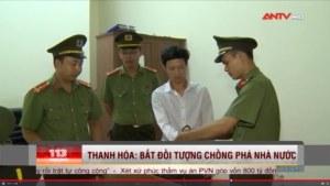 Nguyen Van Quang