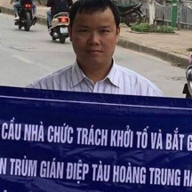 Le Anh Hung_square